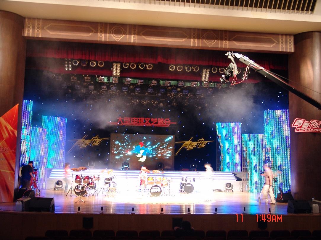 青春中国大型文艺晚会