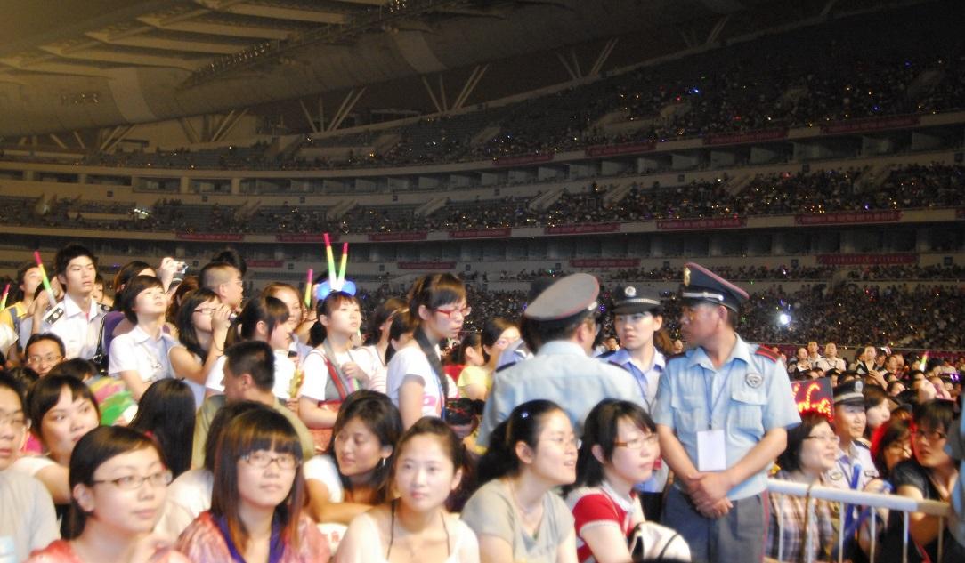 南京群星演唱会