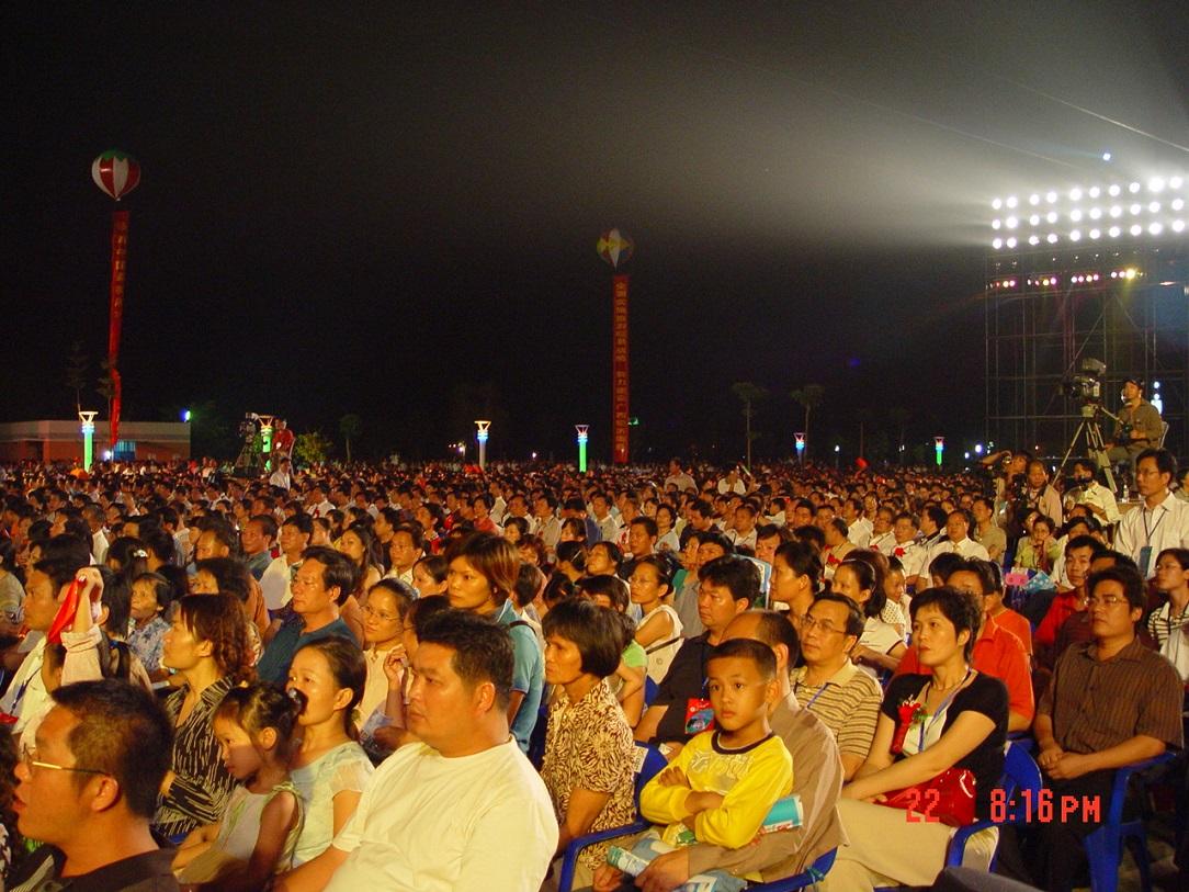 广西德天国际旅游节
