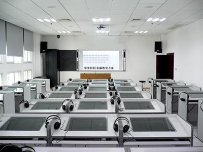 多功能电脑教室方案