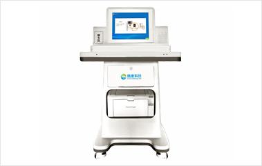 健康管理一體機 XKZN-C200