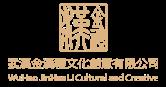 武汉金汉礼文化创意有限公司
