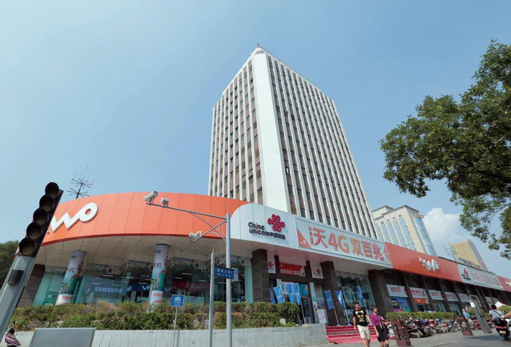 5中国联通太原市分公司项目