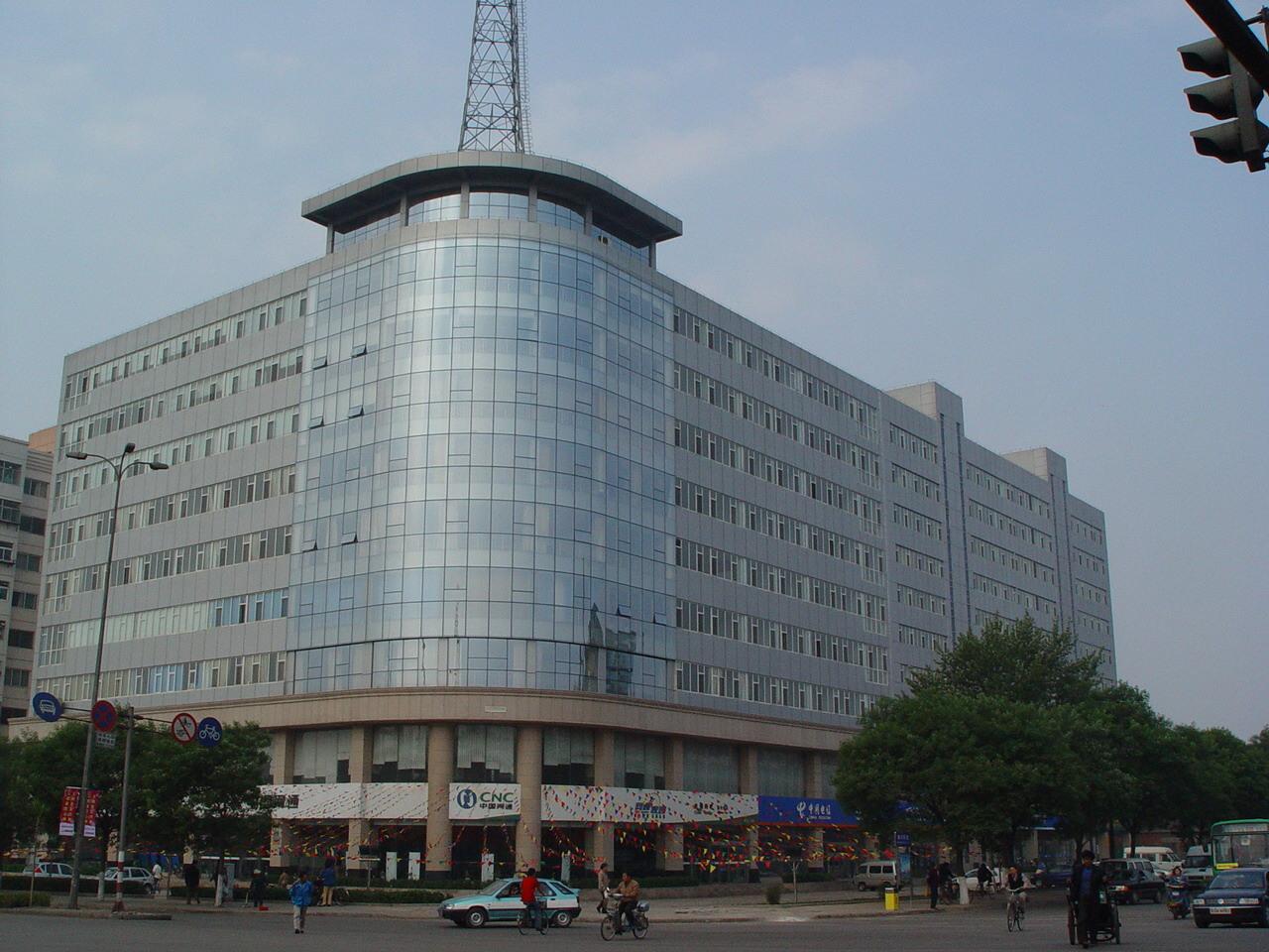 9山西省通信管理局项目
