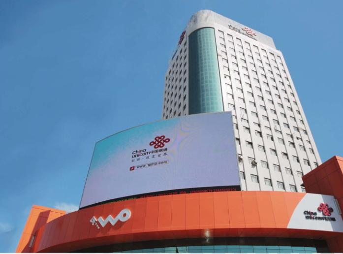 13中国联通晋中分公司项目