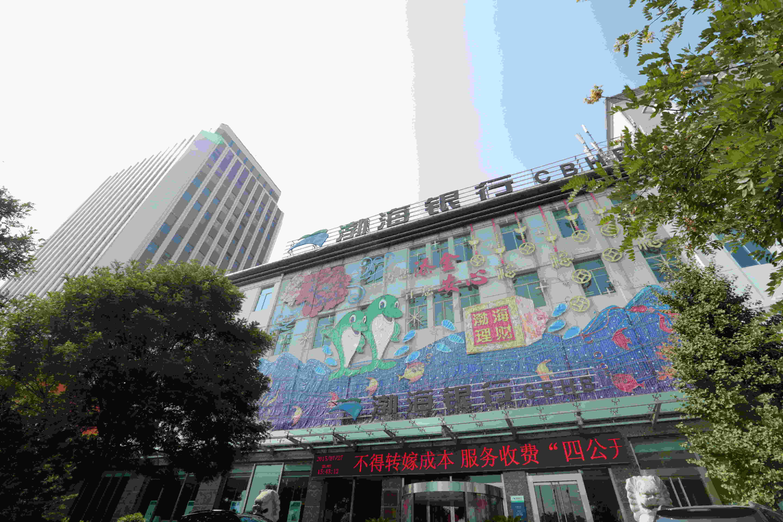 19渤海银行项目