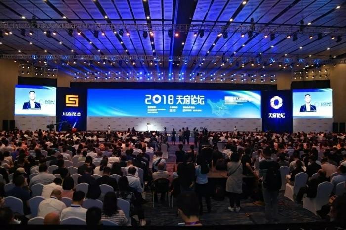 新闻 | 2018天府论坛,浙江川商倍感温暖