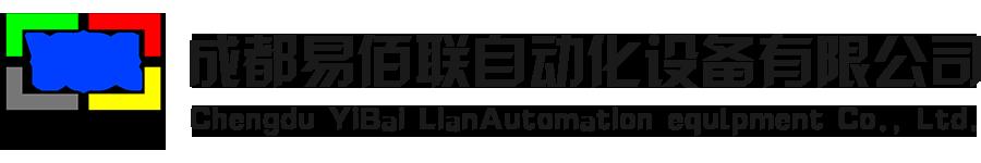 贴标机生产厂家-易佰联机械