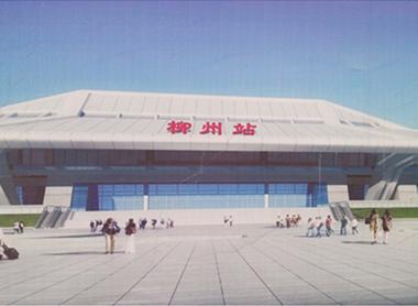 柳州站站房扩建机电工程