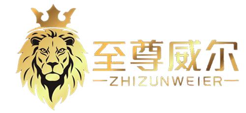 上海绿鹰遮阳制品有限公司
