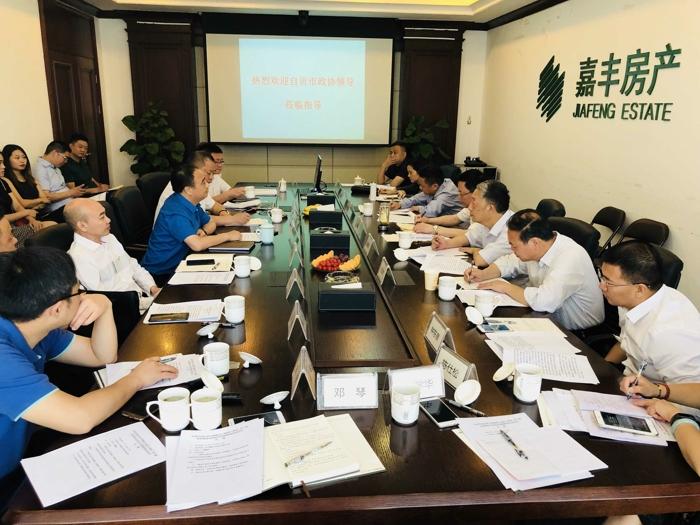 来访︱自贡市政协副主席王孝谦一行到访浙江省四川亚虎下载app