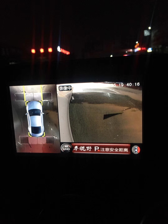 奔驰C200L安装车视野360度全景行车记录仪效果案例