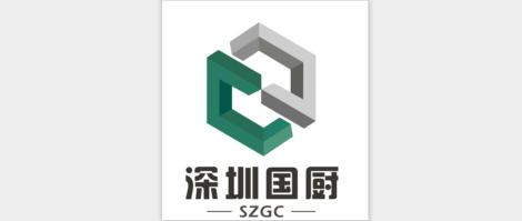 深圳市国厨万博体彩app下载有限公司