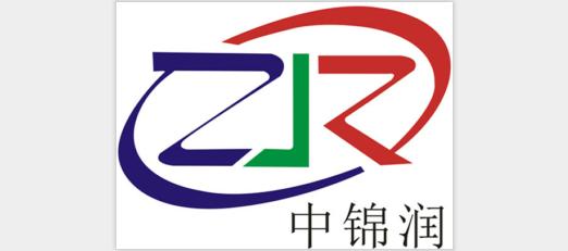 深圳市中锦润实业有限公司