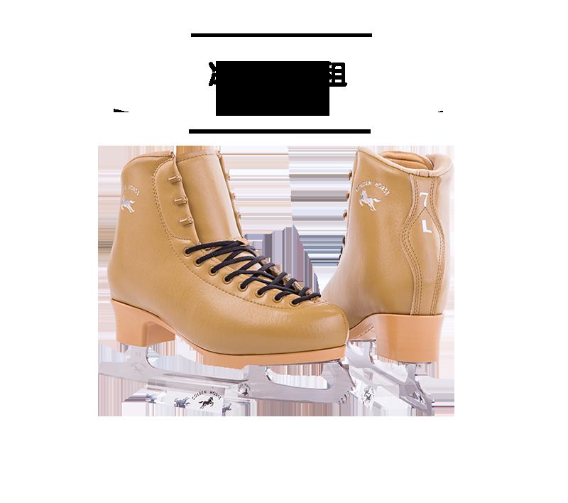 冰刀场出租专用鞋