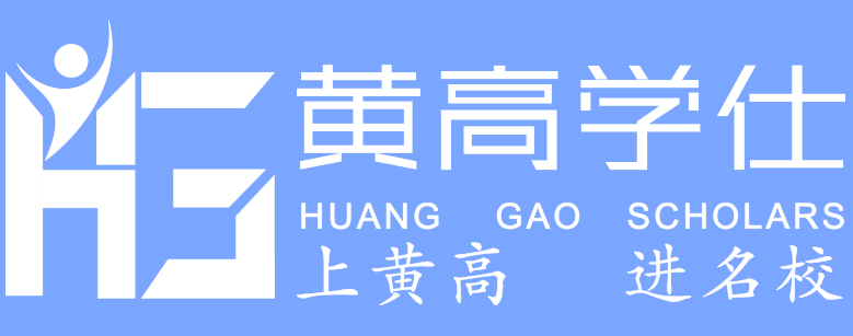 黄冈教育,广州黄高学仕教育科技有限公司