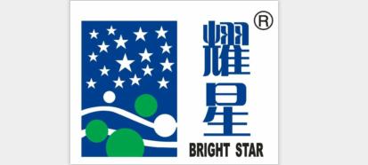 深圳市耀星实业有限公司