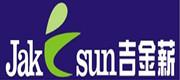 深圳市吉金薪信息技术开发有限公司