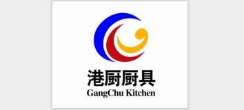 深圳市港厨厨房设备有限公司