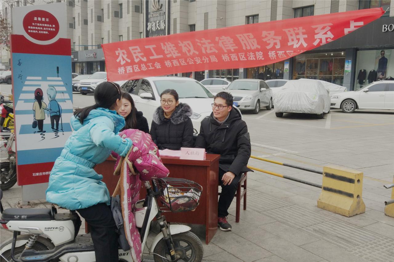 冀华律师亮牌参与农民工维权活动