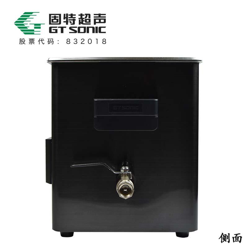 GT SONIC-S系列智能超聲波清洗機