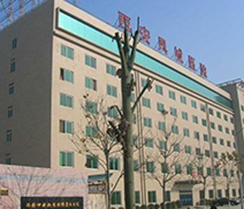 西安凤城医院