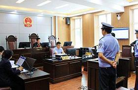人民法院数字化庭审万博官方网站manbetx解决方案