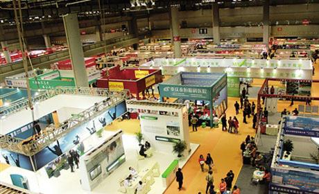 2018中国·河南国际康复产业展览会