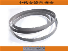 Sino-german joint venture - bimetallic band saw blade-67*1.6