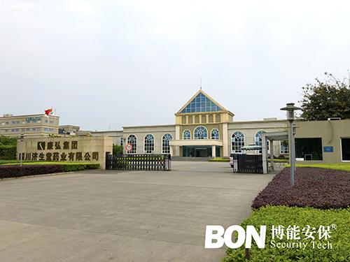 成都康弘药业集团股份有限公司