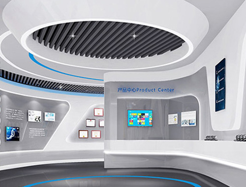 產品中心展廳