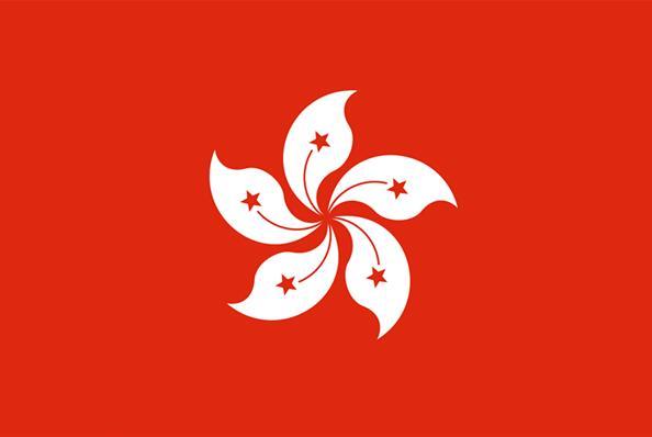 汕头香港商务签注申请程序以及注意事项