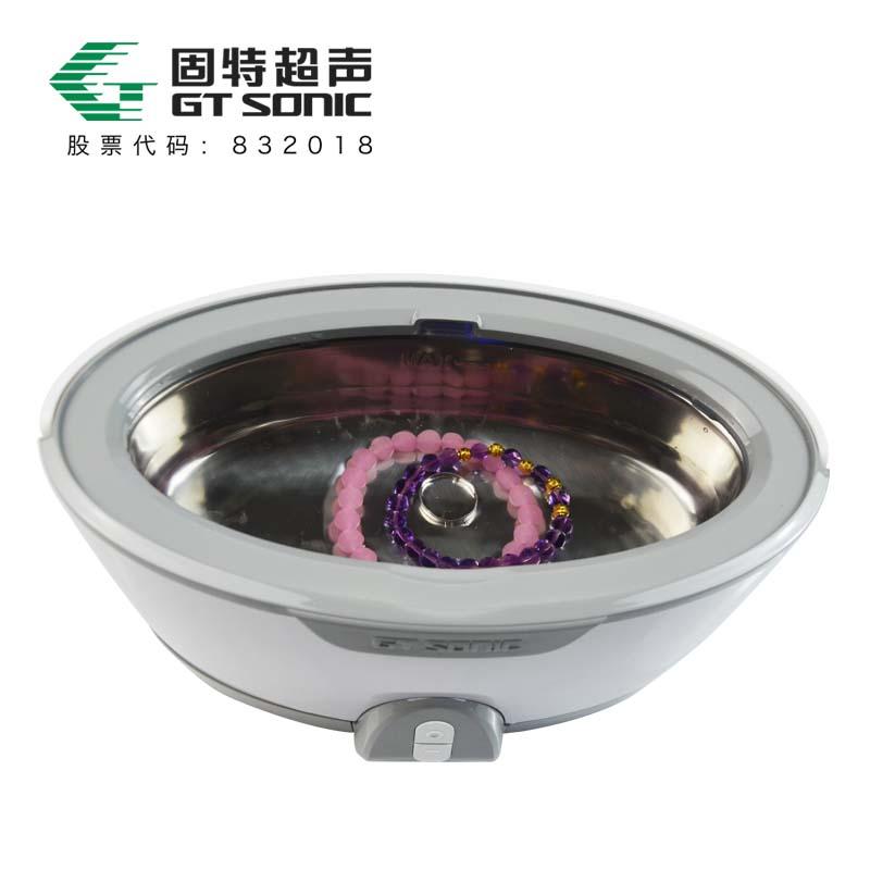 GT-U1假牙/牙套超声波清洗机