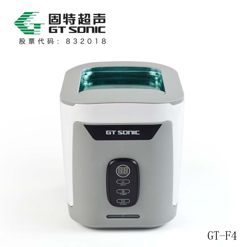 GT SONIC-F4 家用超声波清洗器