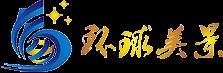 北京环球美景国际旅行社有限责任公司