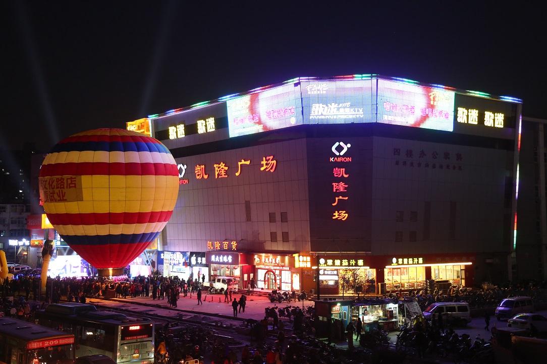 歌迷KTV-郑州文化路店