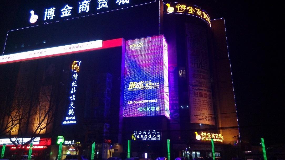 歌迷KTV-郑州南阳路店