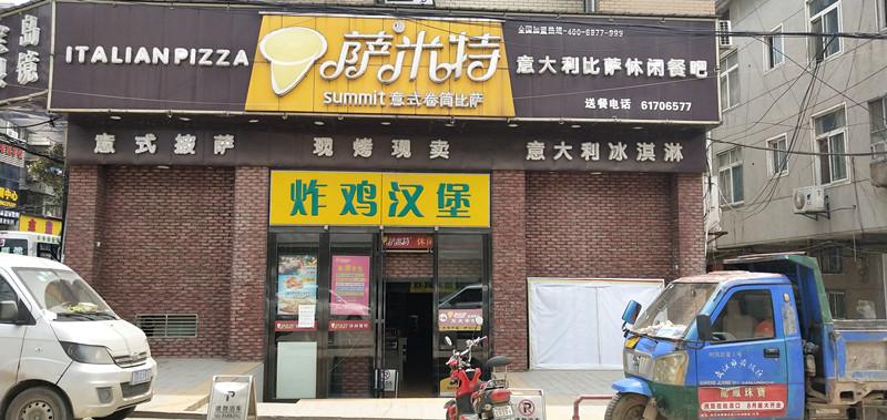 繁华地带临街餐饮美食精装店铺急转