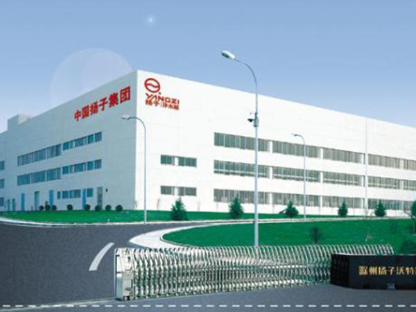 扬子石化净水——车间污水处理厂雷竞技App雷竞技电竞项目