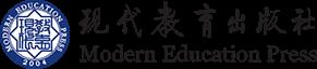 现代教育出版社有限公司