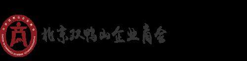 北京kok平台新用户送彩金企业kok登录