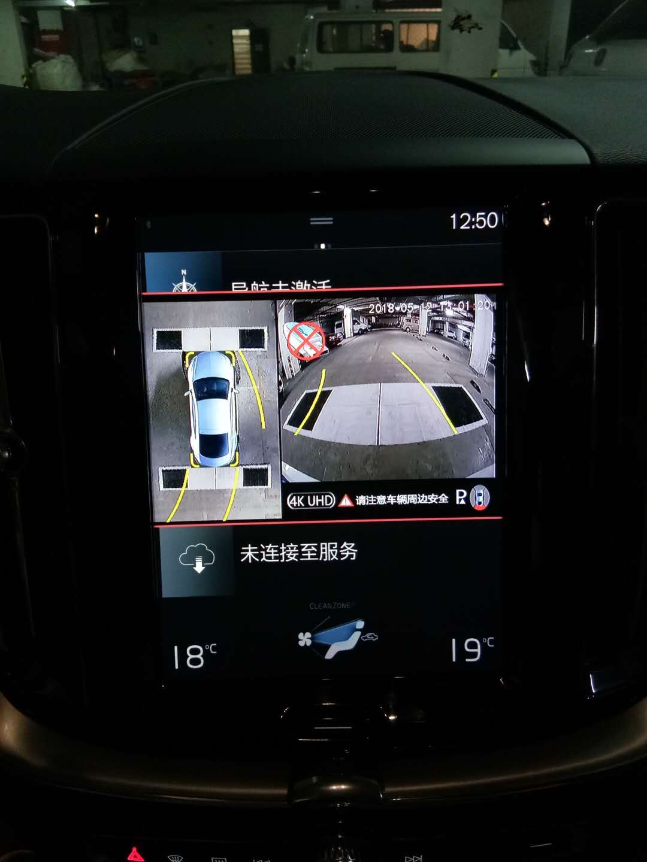 沃爾沃XC60安裝車視野360度全景