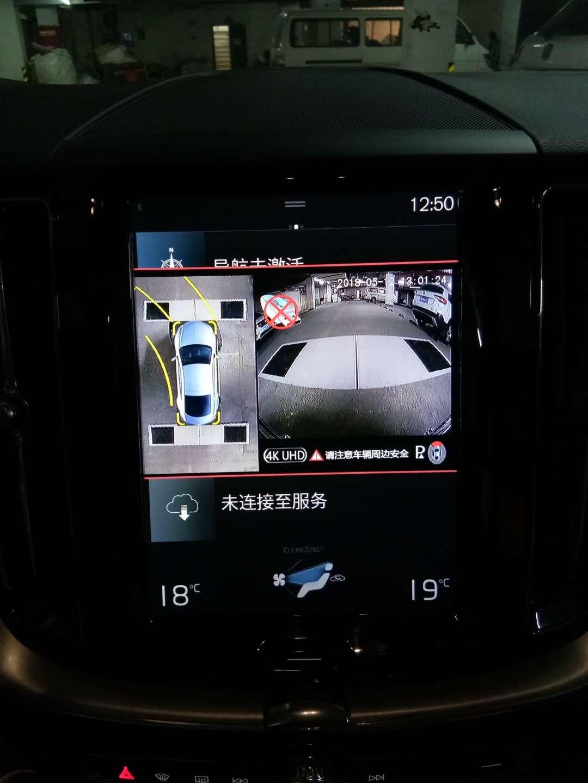 沃尔沃XC60安装车视野360度全景