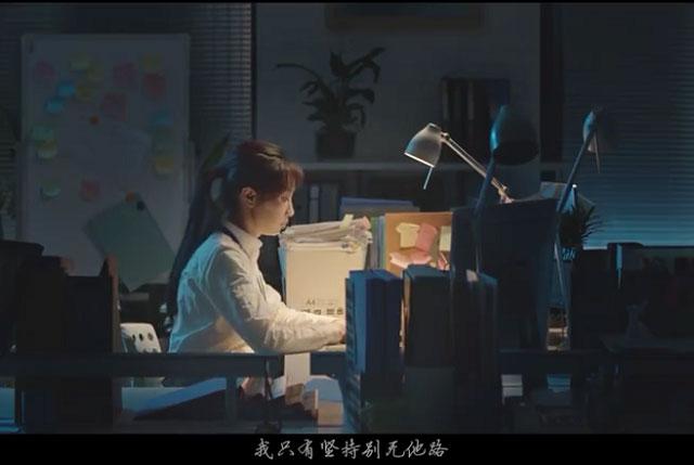 【案例鉴赏】有一种广告片,像《上海女子图鉴》一样直击心底的感动