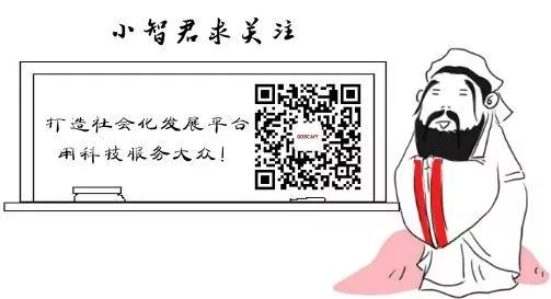 【小智君课堂】AI+安防,能碰撞出啥火花?