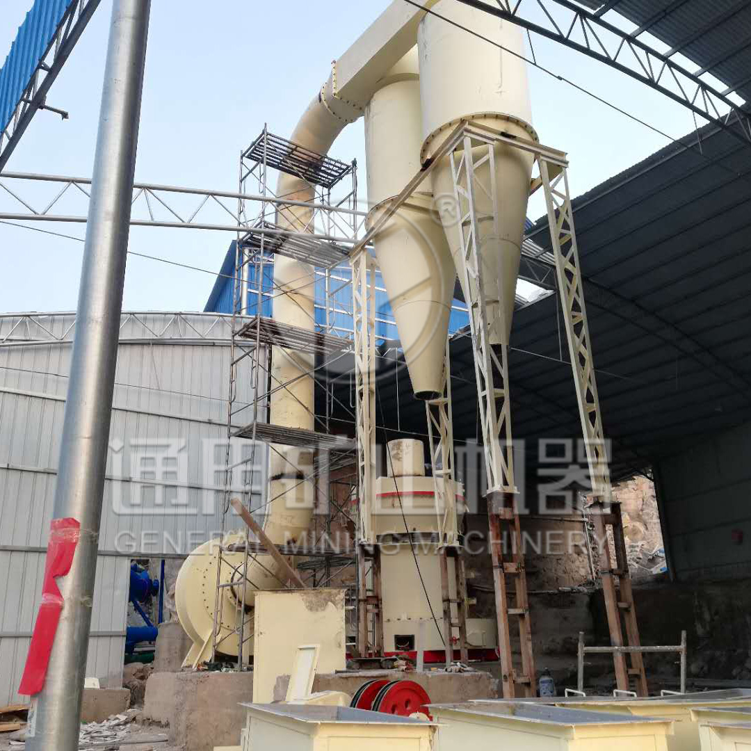 Shanxi lvliang bauxite mill production line