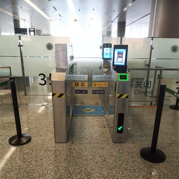 旅客自助安检查验系统