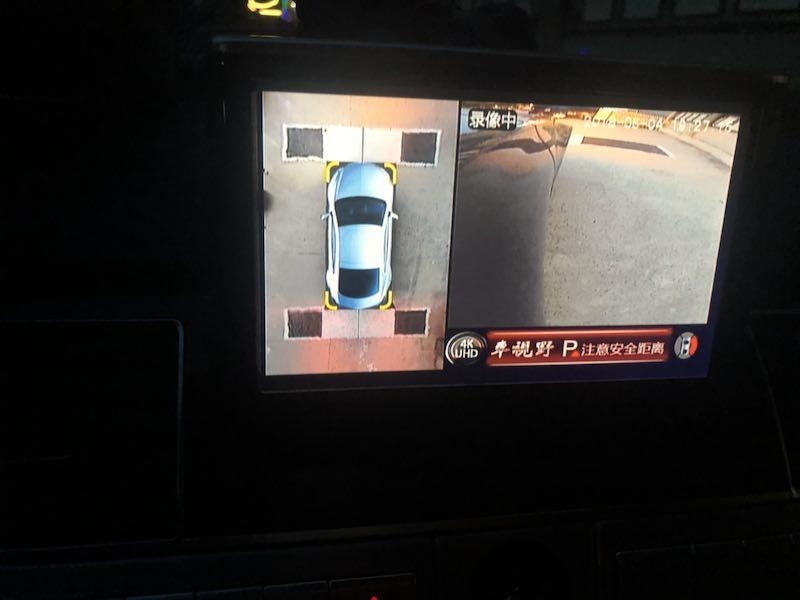 奧迪A8L安裝360度車視野全景行車記錄儀
