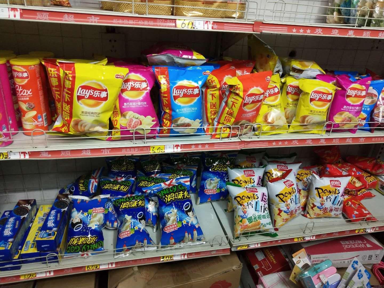几万学生盈利超市便利店转.铺
