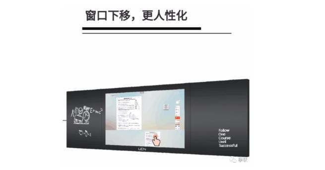 泛普第四代纳米触控黑板于74届成都普教展正式亮相